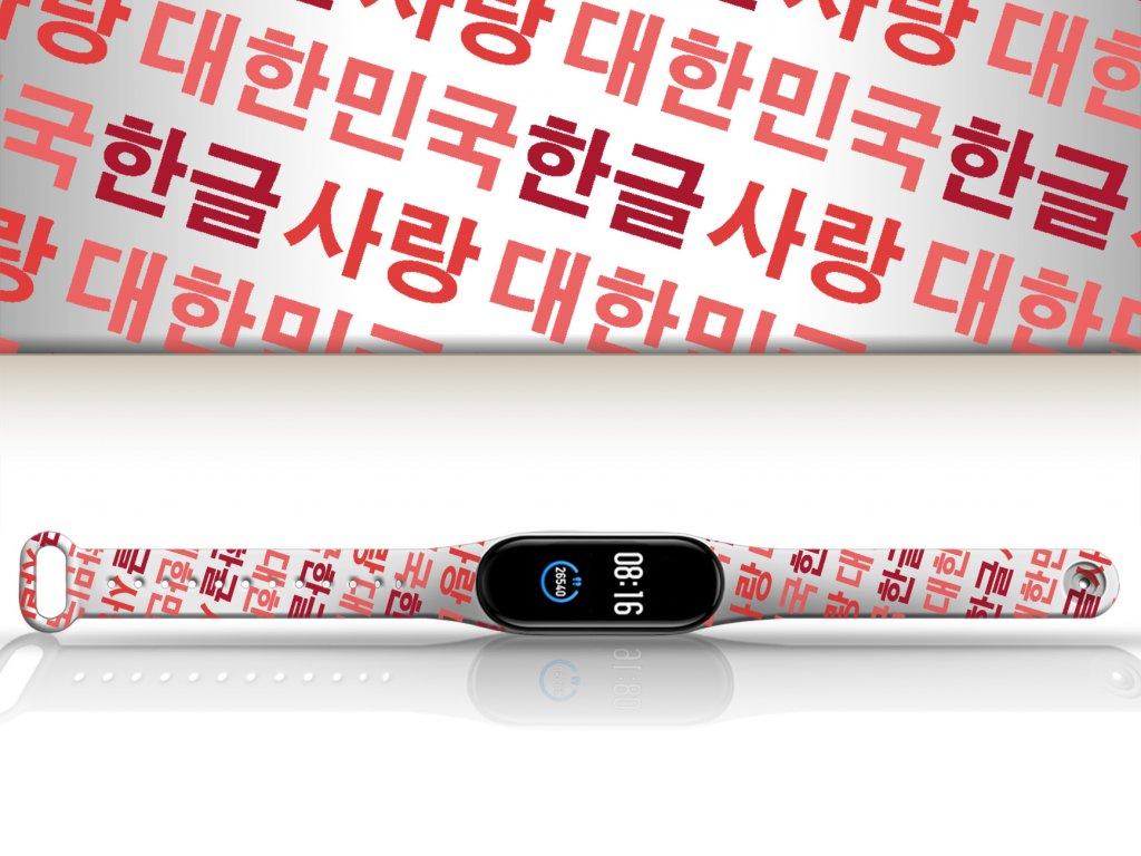Z27DBkorejskepismo