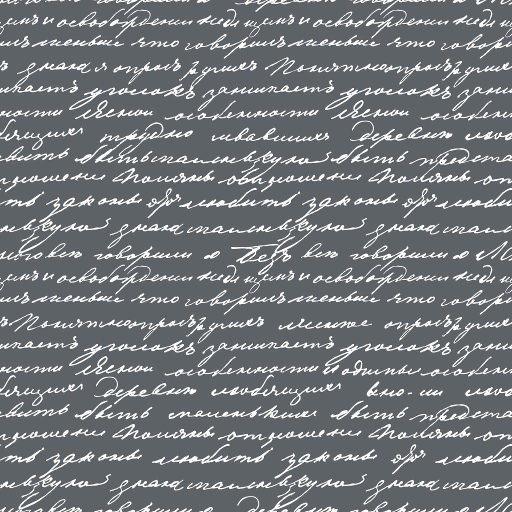 739007 písmo na tmavě šedé
