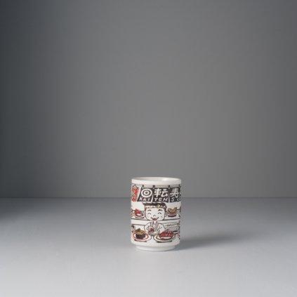Mug with pictures of Kaiten Sushi, Mug Sushi