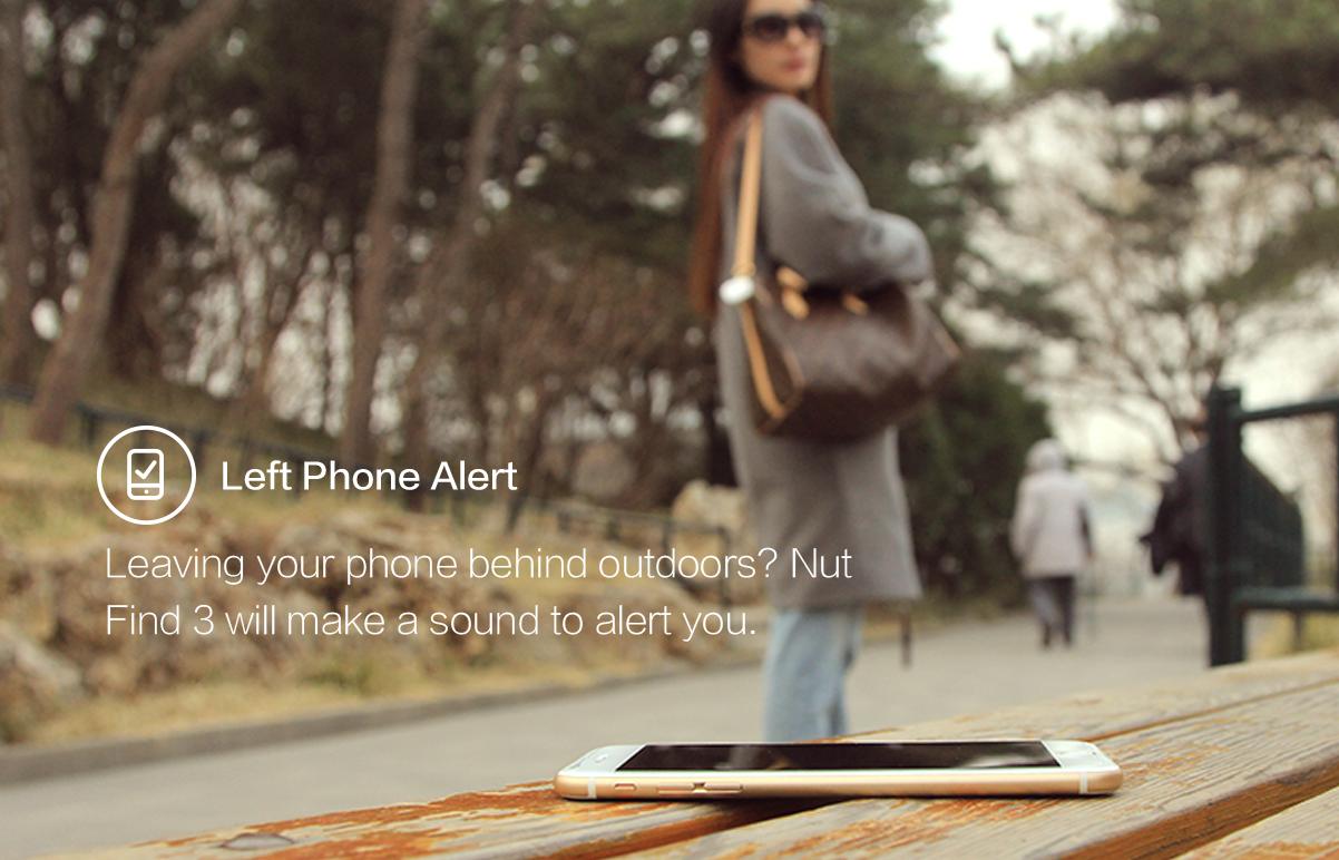 Left phone alert