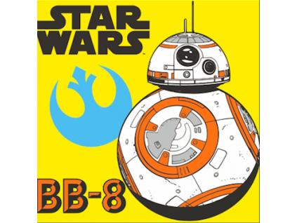 Detský plyšový vankúš - STAR WARS, žltý