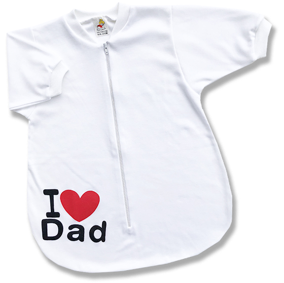 Spací vak pre bábätká - Dad, biely veľkosť: 56