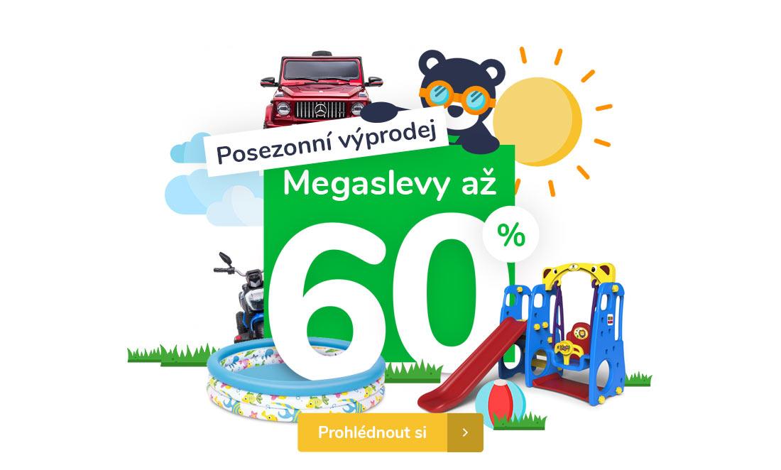 posezonni_vyprodej