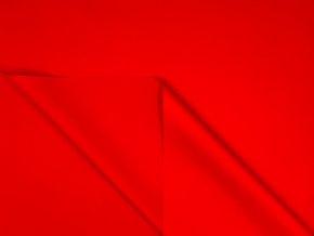 OXFORD 200/370 červená 160cm / VELKOOBCHOD