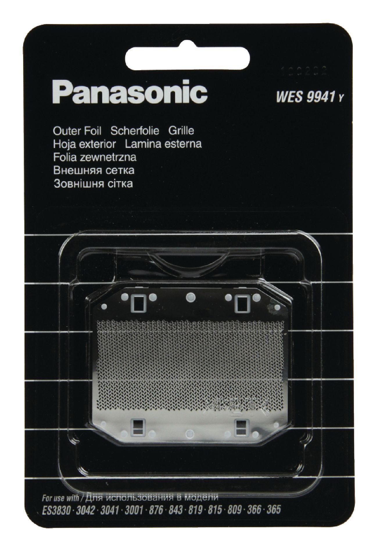 Náhradní planžeta pro holicí strojek Panasonic WES9941Y