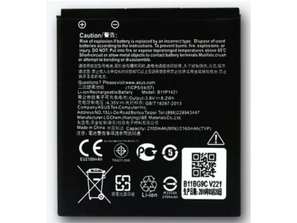 Asus B11P1421 Original Baterie 2100mAh Li-Ion (Bulk)