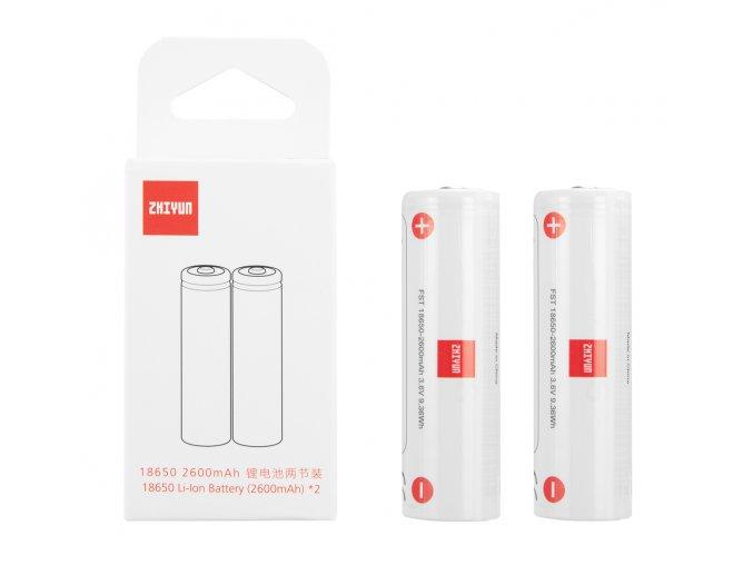 Zhiyun WeeBill LAB Náhradní baterie 2ks 3