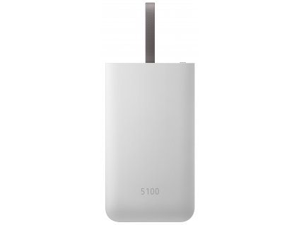 Samsung EB-PG950CS Slim PowerBank 5200mAh, Grey