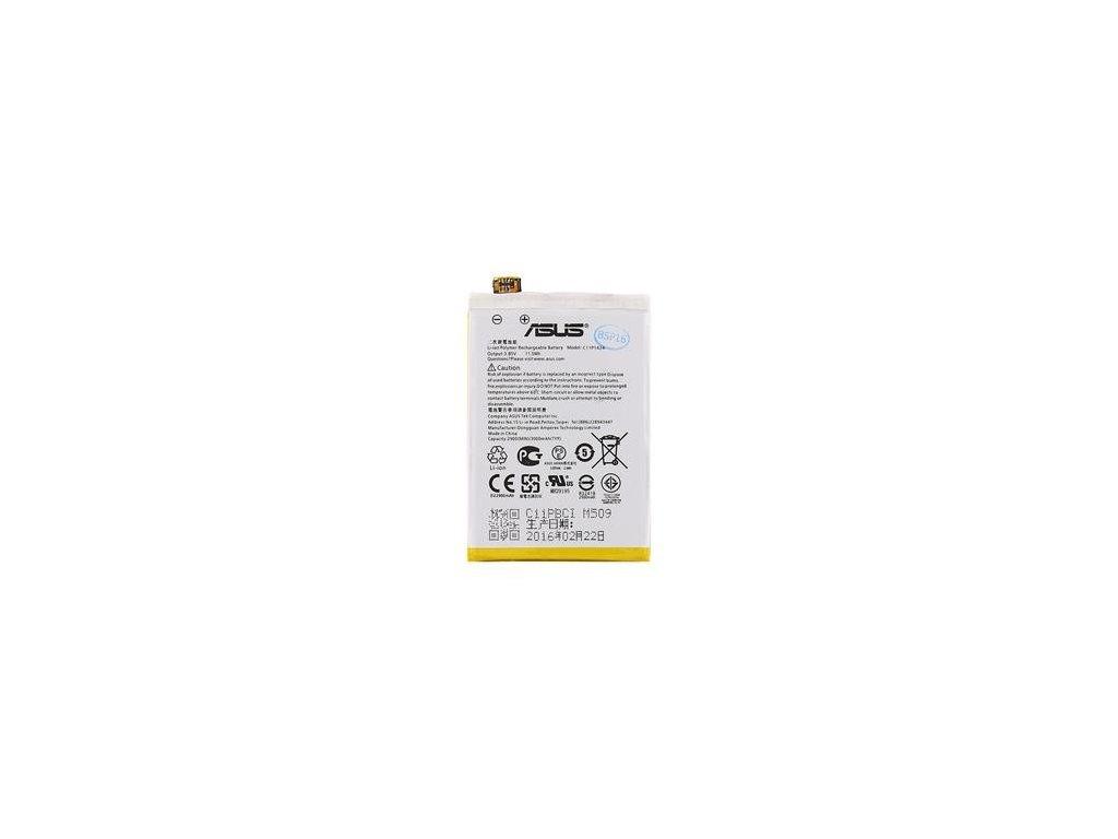 Asus Zenfone 2 ZE551ML - Výměna baterie