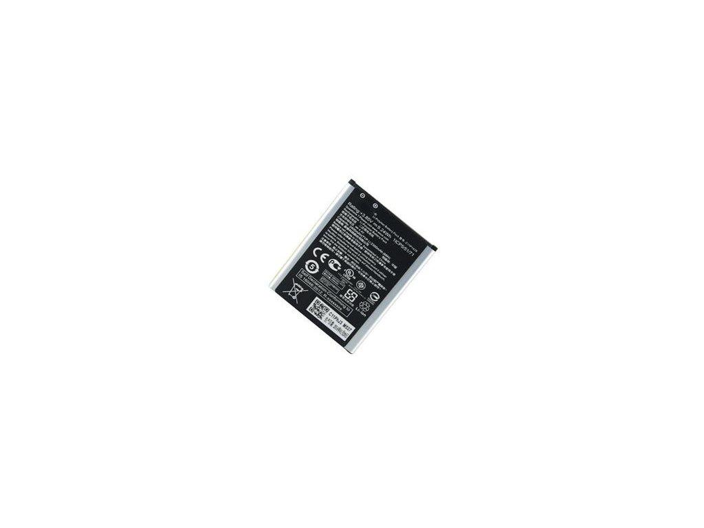 Asus Zenfone 2 ZE500KL - Výměna baterie