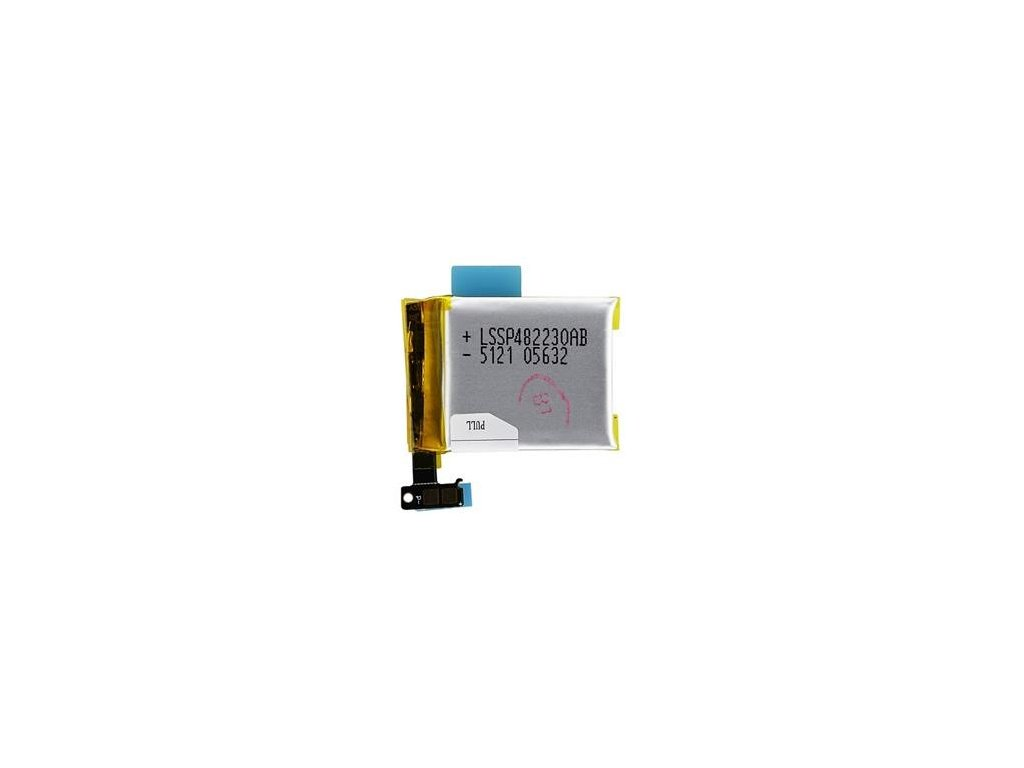 Samsung Galaxy Gear (SM-V7000) - Výměna baterie