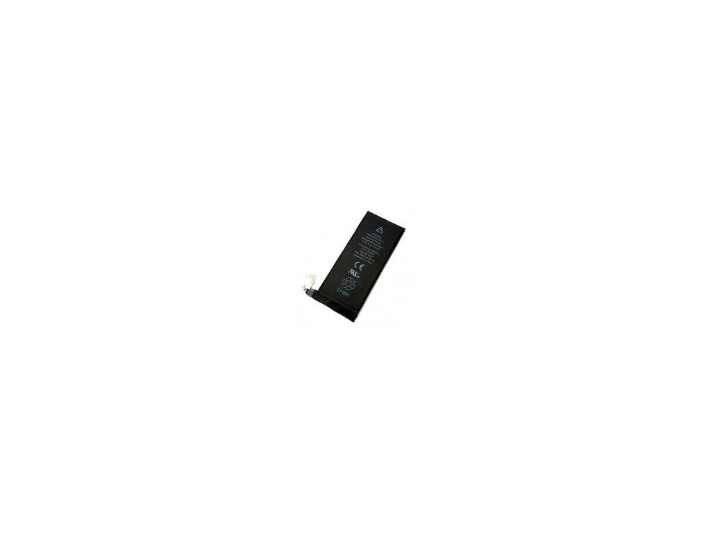 Apple iPhone 4 - Výměna baterie