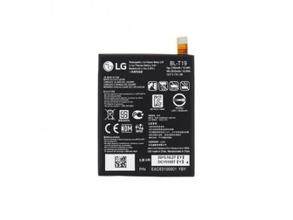 LG Nexus 5x H791 - Výměna baterie