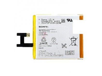 Sony Xperia E3 (D2203)– Výměna baterie