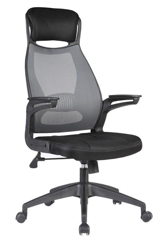 Halmar SOLARIS kreslo kancelárske čierno - šedé