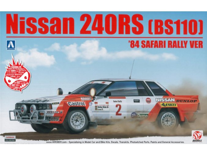 Aoshima NISSAN 240RS 84 Safari Rally 1:24 104330