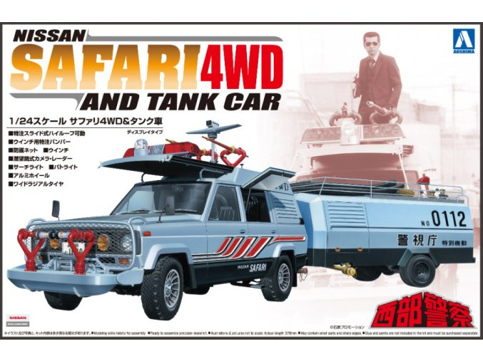 Aoshima Nissan Concrete Western Safari 4WD and Tank Car 1:24 15193