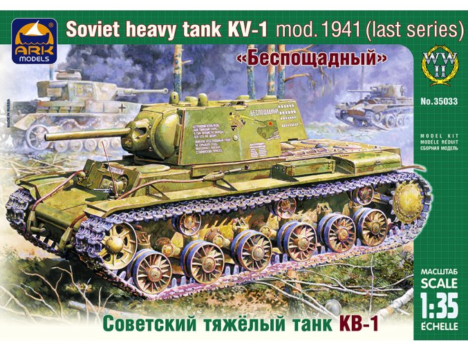 ARK Models KV-1 Russian heavy tank, model 1941 1:35 35033