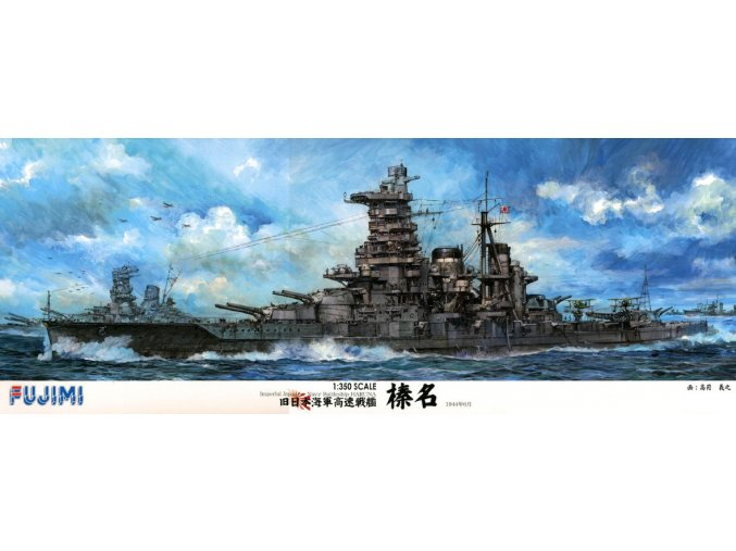 Fujimi IJN Battleship HARUNA 1:350 600017