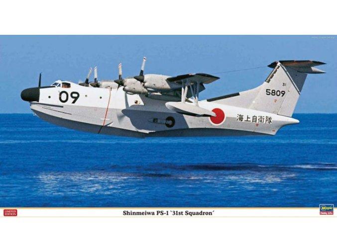 Hasegawa Shinmeiwa PS-1 31st Squadron 1:72 02195