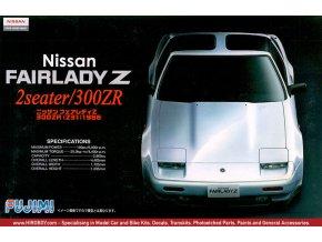 Fujimi Nissan 300ZR 1986 1:24 038681
