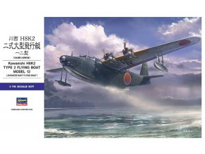 Hasegawa Kawanishi H8K2 Type 2 1:72 01575