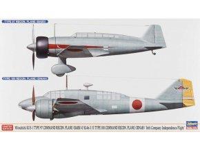 Hasegawa Mitsubishi Ki15-I & Ki46-II/III (2 kits) Limited Edition 1:72 02243