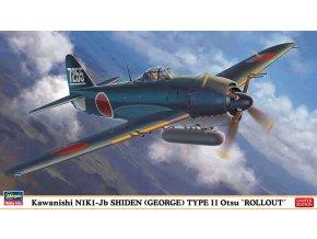 Hasegawa N1K1-Jb Shiden Type 11 Otsu Rollout 1:48 07449