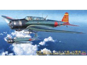Hasegawa B5N2 Type 97 Kate 1:48 09076