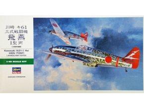 Hasegawa Ki-61-I Hei Hien (Tony) 1:48 09087