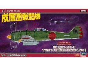 Hasegawa Nakajima Ki44-II Type 2 Shoki Stratosphere 1:48 64729