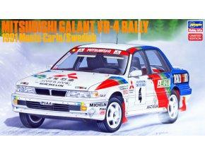 Hasegawa Mitsubishi Galant VR-4 Rally 1:24 20288