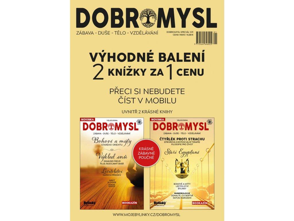 DOBSP 0121 LR