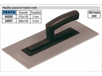 Hladidlo UH PVC 280 x 140 mm 3mm hrubka 34051