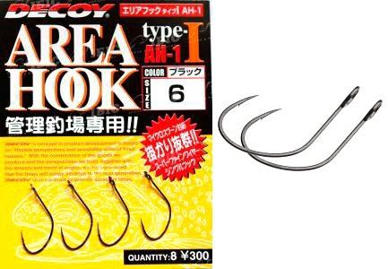 Area Hook - I
