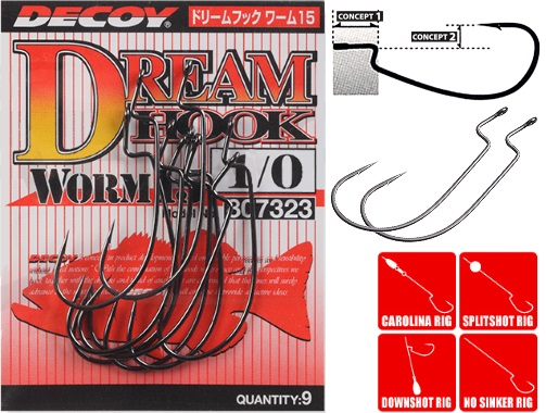 Worm 15 Dream Hook