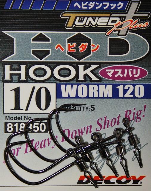 Worm 120 HD