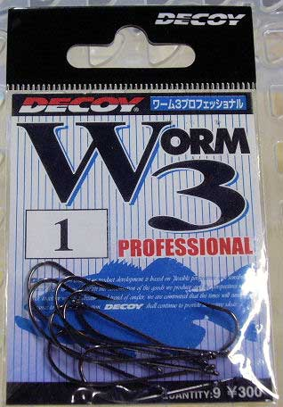 Worm 3 Professional