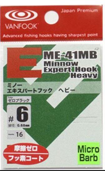 ME-41MB