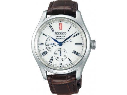 Seiko hodinky SPB093J1