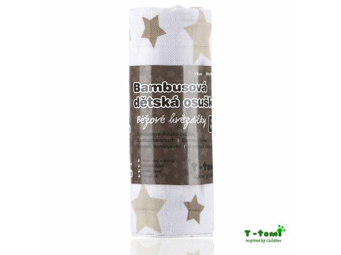 Dětská bambusová osuška s potiskem, béžové hvězdičky