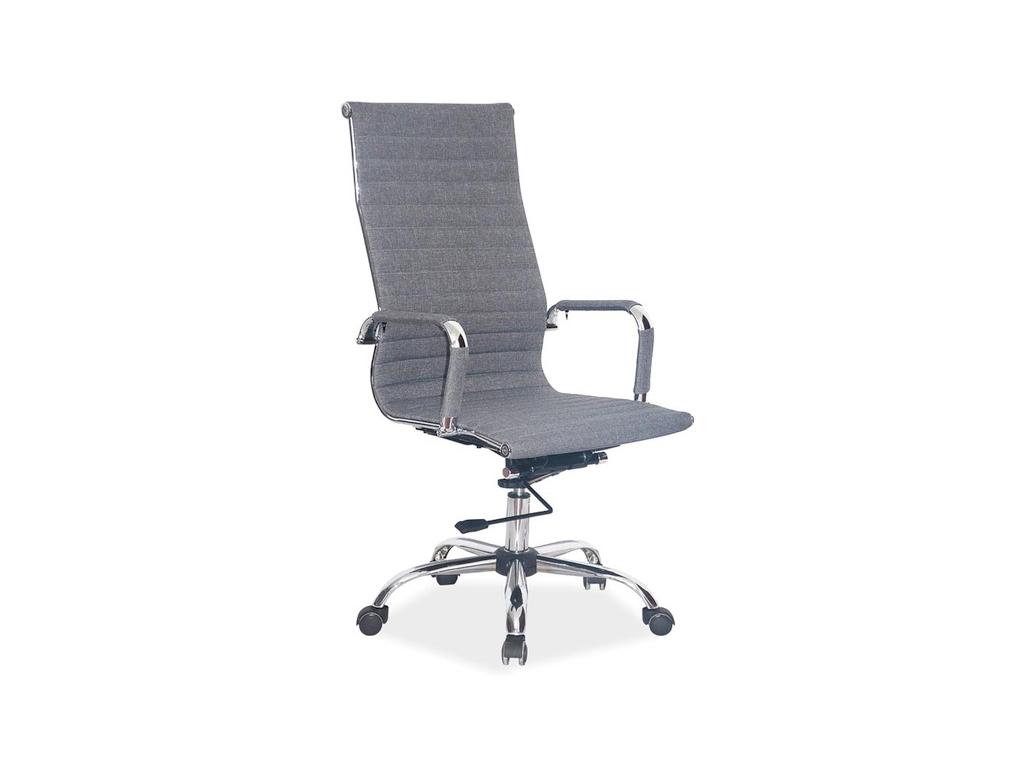 moderne kancelarske kreslo Q 040 siva latka