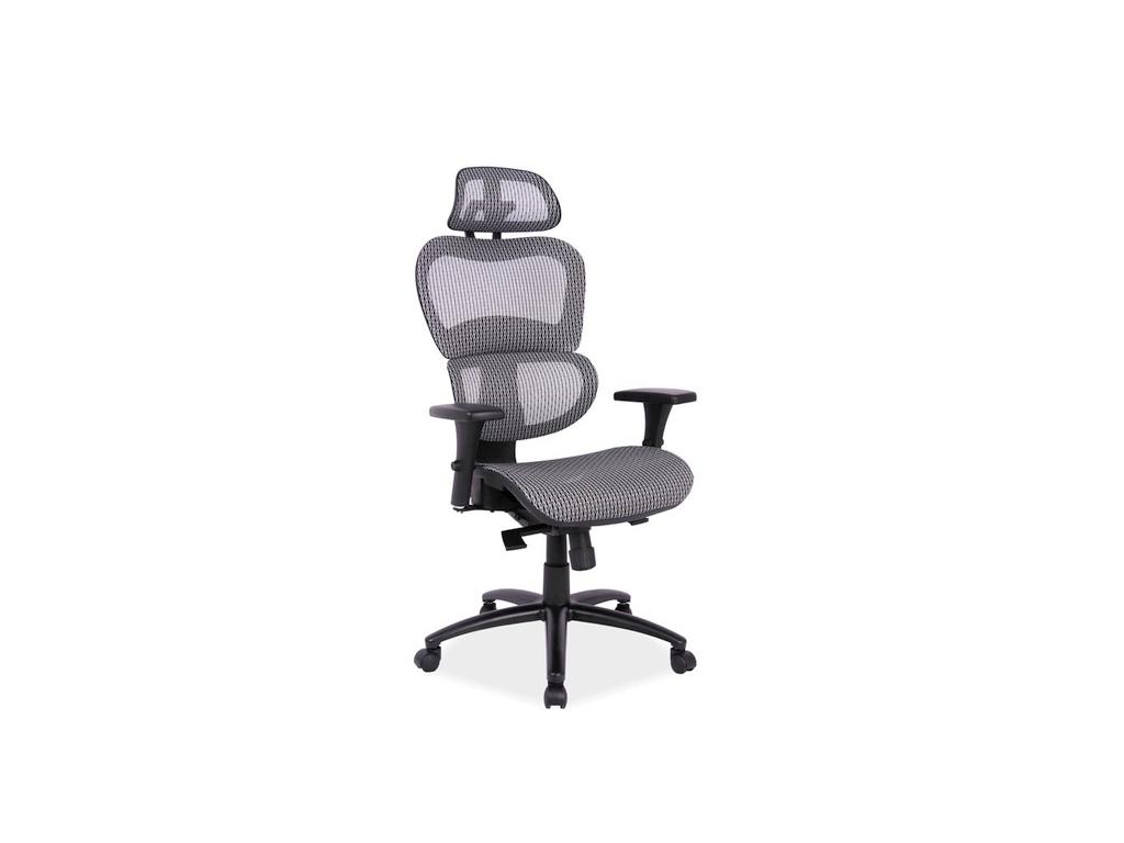moderne sive kancelarske kreslo Q 488