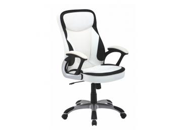 unikátna a zároveň aj pohodlná kancelárska stolička AFRA