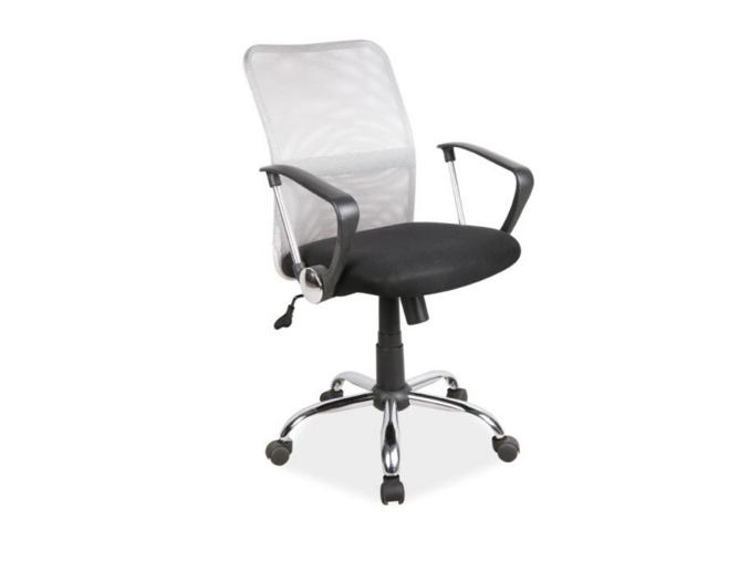 Kancelárske kreslo Q-078 sivá