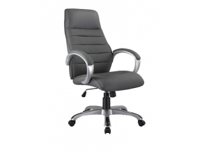 Kancelárske kreslo Q-046 sivé