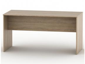 Zasadací stôl TEMPO ASISTENT NEW 020 ZA