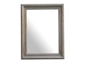 Zrkadlo ELITE country silver