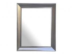 Zrkadlo HORIZON