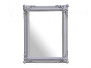 Zrkadlo ORIENT / biela
